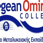 omiros_college