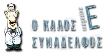 Δωρεάν ebook «Απόδοση Ομάδων Εργασίας»