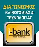033_i-bank_Competition_el_132x157_08112012