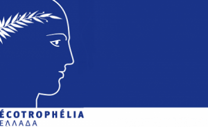 ecotrophelia_logo_454280-450x277