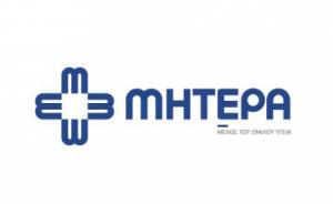 mitera_logo_454280-450x2771