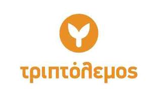 Θεσσαλονίκη: Σεμινάρια βραχείας εκπαίδευσης στο πρόγραμμα «Τριπτόλεμος»