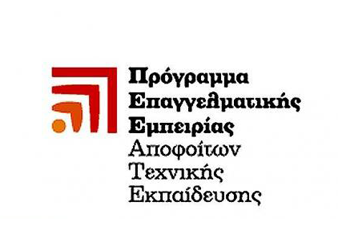 programmaMathiteiasTE2013