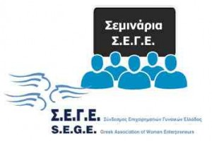 sege-news-seminars-2013