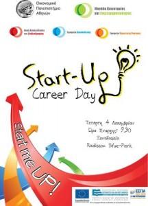 startup career days
