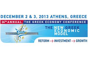Το Νέο Ελληνικό Οικονομικό και Παραγωγικό Μοντέλο