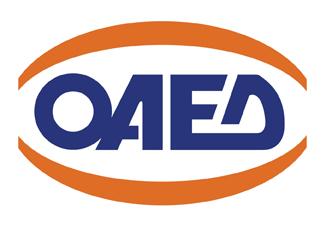 Πώς να προετοιμαστείτε για το πρόγραμμα επιχειρηματικότητας του ΟΑΕΔ
