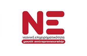Ομιλία Νεανικής Επιχειρηματικότητας στη Θεσσαλονίκη