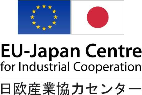 Πρακτική άσκηση Vulcanus για Ευρωπαίους φοιτητές στην Ιαπωνία