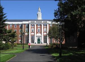 Harvard υποτροφίες