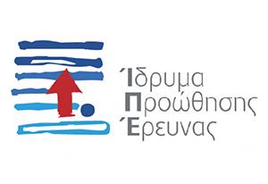 Διαγωνισμός «Φοιτητές στην Έρευνα – ΦΟΙΤΩ 2013 – 2014»