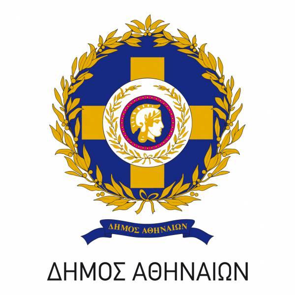 DIMOS_ATHINAION_LOGO