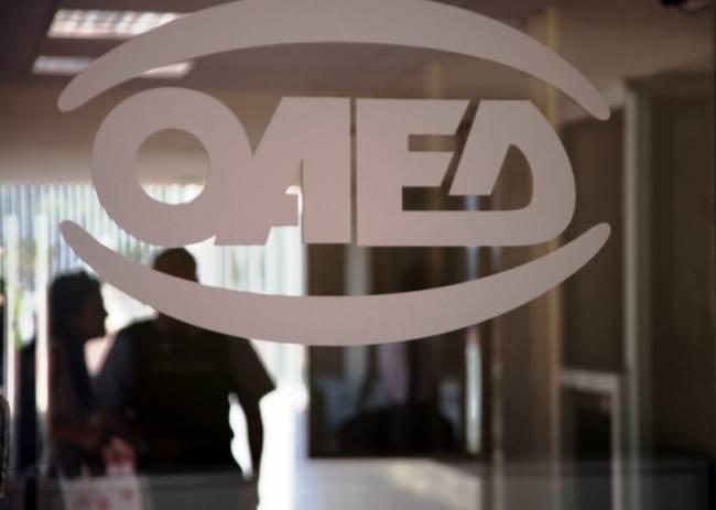 ΟΑΕΔ: Ξεκινούν 2 νέα προγράμματα για ανέργους και για νέους ελεύθερους επαγγελματίες