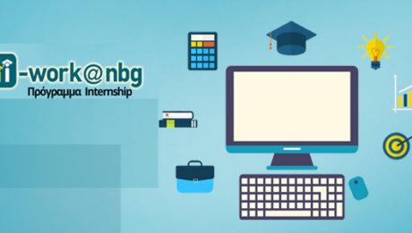 nbg_internship